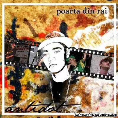 Antidot ft. Bretano & X-Klus - Relatii
